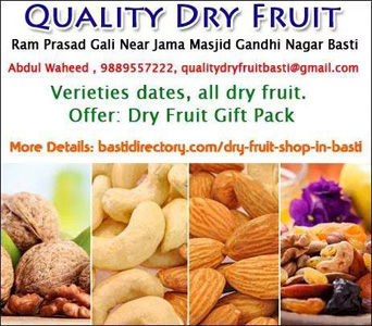 Quality Dry Fruit Basti